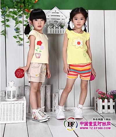 卡其爱童装 让孩子享受穿着的快乐 - 服装资讯中心-资讯新闻-资讯新闻